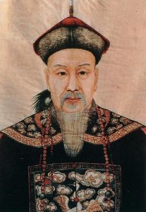 2700ac Shen Nung Descubre Nuevas Propiedades