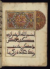 Los arabes aprenden técnicas para hacer papel de cañamo.
